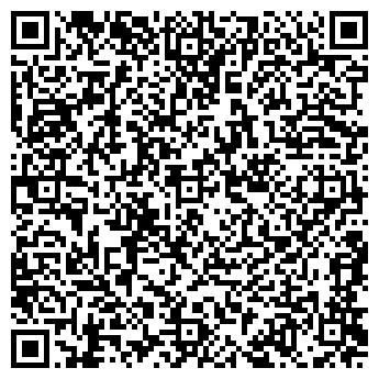 QR-код с контактной информацией организации ГУТЯНСКИЙ ЛЕСХОЗ, ГП, ГП