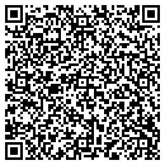 QR-код с контактной информацией организации АРСЕНАЛ-ЦЕНТР