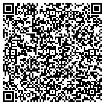 QR-код с контактной информацией организации БОЛГРАДСКИЙ ПИЩЕВИК, ОАО