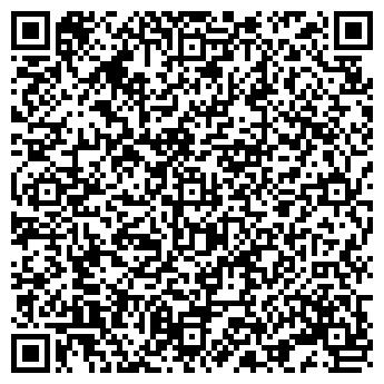 QR-код с контактной информацией организации БОЛГРАДСКИЙ СЫРЗАВОД, ООО