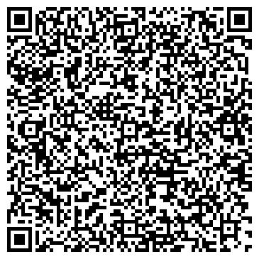 QR-код с контактной информацией организации БОРИСЛАВСКАЯ ОБУВНАЯ ФАБРИКА, ОАО