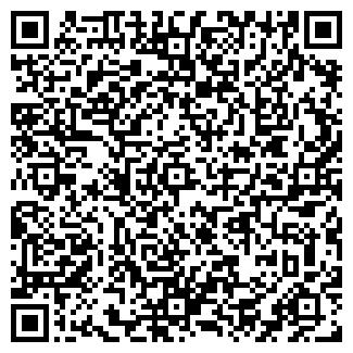 QR-код с контактной информацией организации 7-ОЙ СТИЛЬ
