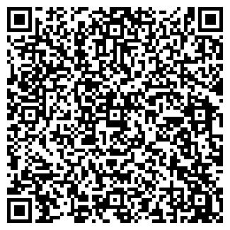 QR-код с контактной информацией организации MURA