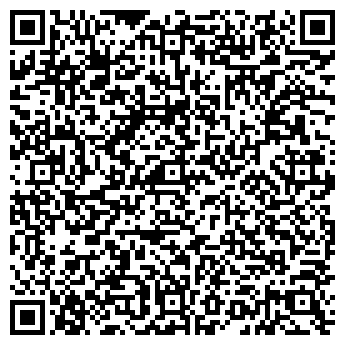 QR-код с контактной информацией организации КИЕВ-КЕТЕРИНГ, ООО