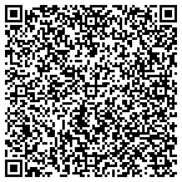 QR-код с контактной информацией организации ПК РОДИНА, СЕЛЬСКОХОЗЯЙСТВЕННЫЙ ПК