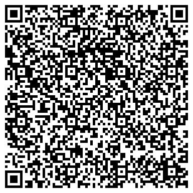 QR-код с контактной информацией организации ДРУЖБА, СЕЛЬСКОХОЗЯЙСТВЕННЫЙ ПК (ВРЕМЕННО НЕ РАБОТАЕТ)