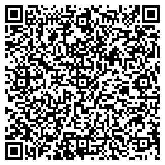 QR-код с контактной информацией организации ТИГЕР