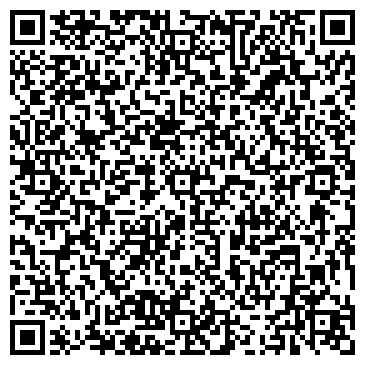 QR-код с контактной информацией организации БРЯНКОВСКИЙ ЗАВОД ФИЛЬТРУЮЩЕГО ОБОРУДОВАНИЯ, ОАО