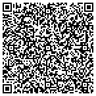 QR-код с контактной информацией организации БРЯНКОВСКИЙ РЕМОНТНО-МЕХАНИЧЕСКИЙ ЗАВОД, ЧП