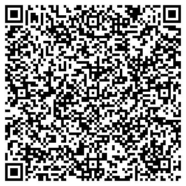 QR-код с контактной информацией организации БУЧАЧСКИЙ МАЛЬТОЗНЫЙ ЗАВОД, ГП