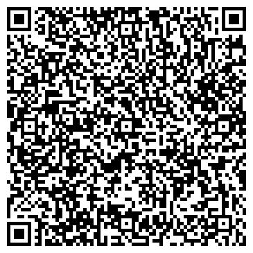 QR-код с контактной информацией организации БУЧАЦКАЯ РАЙОННАЯ ГОСУДАРСТВЕННАЯ АДМИНИСТРАЦИЯ