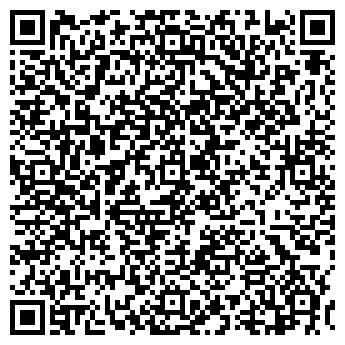 QR-код с контактной информацией организации БУЧАЧ-ЦУКОР, ООО