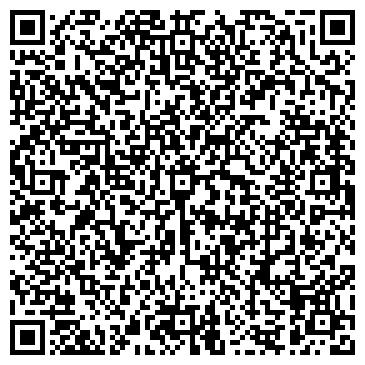 QR-код с контактной информацией организации ГАЛС, ВАЛКОВСКИЙ ЗАВОД ПРОДТОВАРОВ, ООО