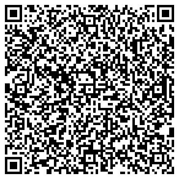 QR-код с контактной информацией организации ВАЛКОВСКАЯ ТИПОГРАФИЯ, ООО