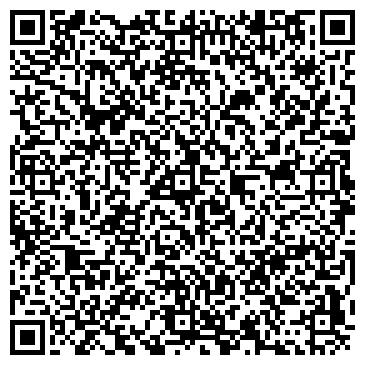 QR-код с контактной информацией организации ЗАПОРОЖСКИЙ ЖЕЛЕЗОРУДНЫЙ КОМБИНАТ, ЗАО