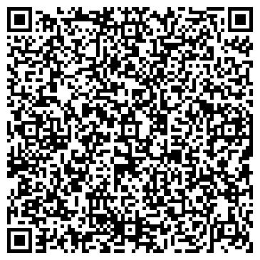QR-код с контактной информацией организации ТЕПЛОВЫЕ СЕТИ, ВАТУТИНСКОЕ КОММУНАЛЬНОЕ ГП
