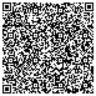 QR-код с контактной информацией организации ЗАРЯ, КИЕВСКОЕ ОАО БЫТОВОЙ ХИМИИ, ВАТУТИНСКИЙ ФИЛИАЛ