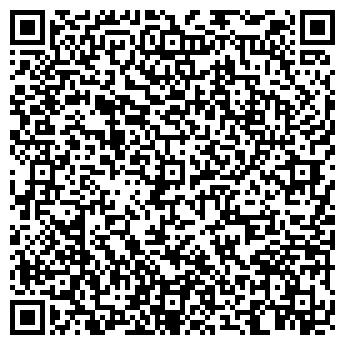 QR-код с контактной информацией организации УКРАИНА, АГРОФИРМА, ЧП