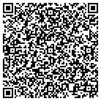 QR-код с контактной информацией организации ПЕНОПОЛИСТИРОЛ, ООО