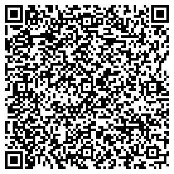 QR-код с контактной информацией организации ЛАДЬЯ-СЕРВИС, ООО