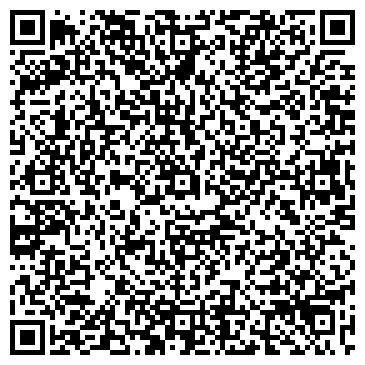 QR-код с контактной информацией организации ВИННИЦКИЕ МАГИСТРАЛЬНЫЕ ЭЛЕКТРИЧЕСКИЕ СЕТИ, ГП