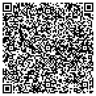 QR-код с контактной информацией организации ВИННИЦКИЙ МЕБЕЛЬНЫЙ КОМБИНАТ, ООО