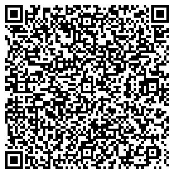 QR-код с контактной информацией организации ПОДОЛЬЕ, КОНЦЕРН