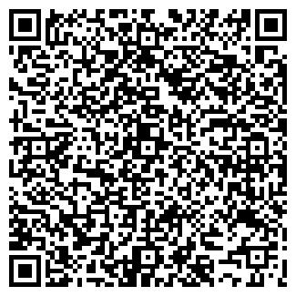 QR-код с контактной информацией организации STILNO