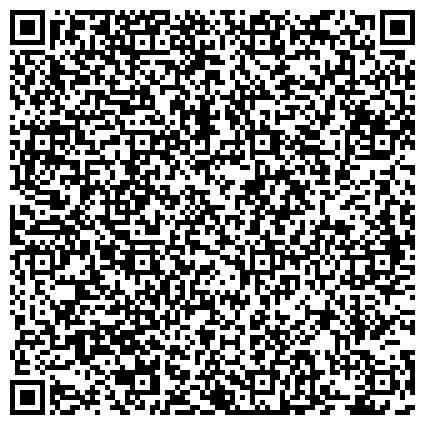 QR-код с контактной информацией организации ЯВИР-2, ПРОИЗВОДСТВЕННЫЙ УЧАСТОК ЧАСТНОГО ПРЕДПРИНИМАТЕЛЯ ГНАТИКА Б.В., ЧП (В СТАДИИ БАНКРОТСТВА)