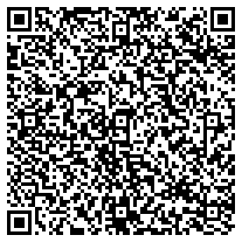 QR-код с контактной информацией организации ЯКОВИНА В.М., СПД ФЛ