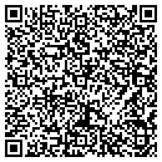 QR-код с контактной информацией организации U.S. POLO