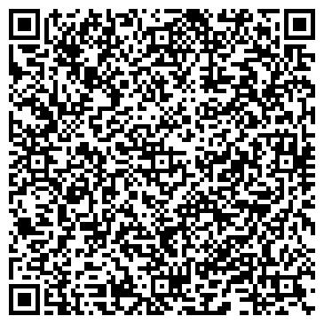 QR-код с контактной информацией организации ПИ ДЖИ ТРЕЙД, ВИННИЦКИЙ ФИЛИАЛ, ДЧП