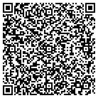 """QR-код с контактной информацией организации ЧП """"ЭДЕЛЬВЕЙС И К"""""""