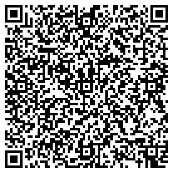 """QR-код с контактной информацией организации Клиентская служба """"Химки"""" ПФР"""