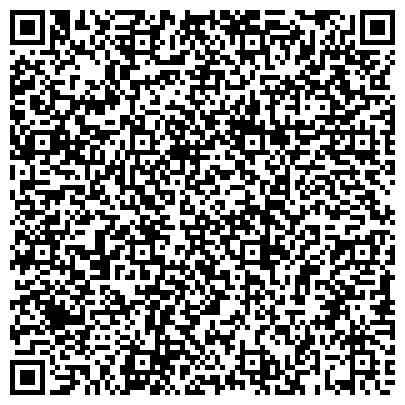 QR-код с контактной информацией организации Управление № 5