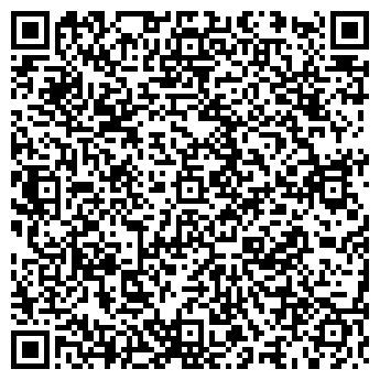 QR-код с контактной информацией организации АРИАДА, ВКФ, ЧП