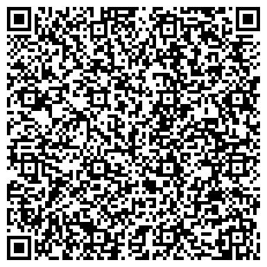 QR-код с контактной информацией организации ВИННИЦКАЯ ГОСУДАРСТВЕННАЯ РАЙОННАЯ НОТАРИАЛЬНАЯ КОНТОРА