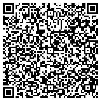 QR-код с контактной информацией организации ИНФОЛК, МЧП