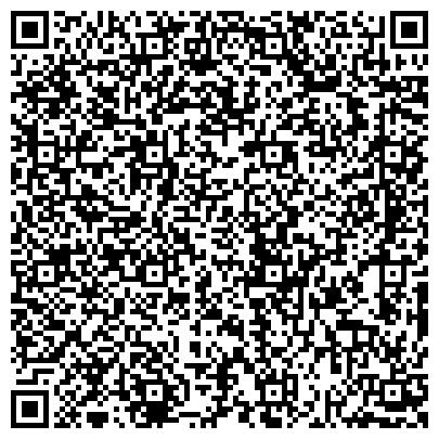 QR-код с контактной информацией организации МАКДОНАЛЬДЗ-СОБОРНАЯ, УЧРЕЖДЕНИЕ ОБЩЕСТВЕННОГО ПИТАНИЯ, ФИЛИАЛ МАКДОНАЛЬДЗ ЮКРЕЙН ЛТД