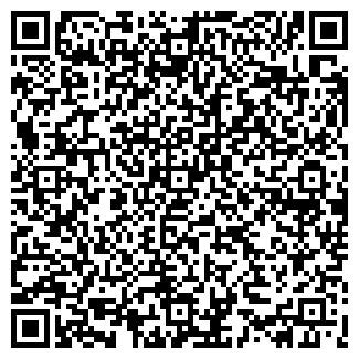QR-код с контактной информацией организации КИРАНА