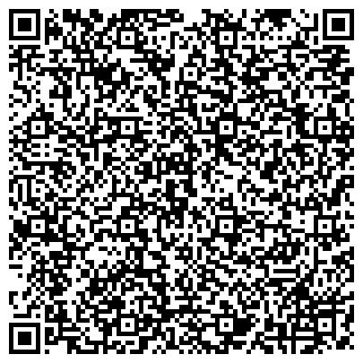 QR-код с контактной информацией организации ЭКСПЕРИМЕНТАЛЬНОЕ ОБЪЕДИНЕНИЕ ЭСТЕТИЧЕСКОГО ВОСПИТАНИЯ И ОРГАНИЗАЦИИ ДОСУГА МОЛОДЕЖИ