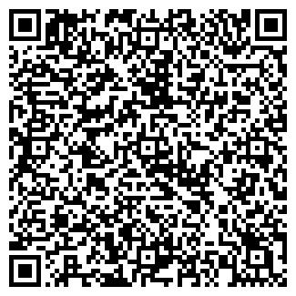 QR-код с контактной информацией организации ЛЕДИ ЭЛЕГАНС