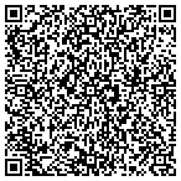 QR-код с контактной информацией организации ПОДОЛЬЕСАХАР, ВИННИЦКАЯ АССОЦИАЦИЯ