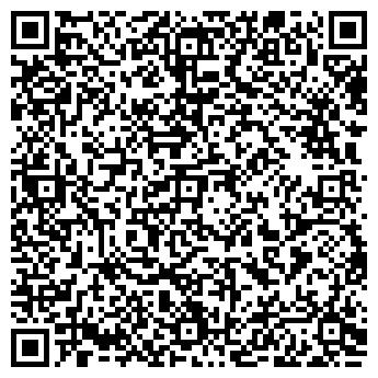 QR-код с контактной информацией организации ВИНГОР, ПРЕДПРИЯТИЕ