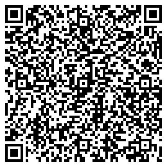 QR-код с контактной информацией организации ООО ГАЛЬВА