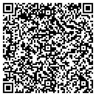 QR-код с контактной информацией организации РЕНАТ, ООО