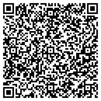 QR-код с контактной информацией организации СТРОМЫНСКИЙ ТРАКТ