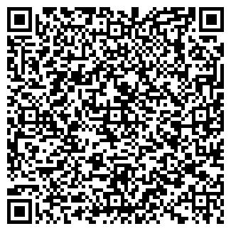 QR-код с контактной информацией организации ВИНФУД, ООО