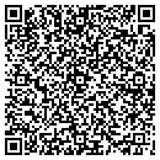 QR-код с контактной информацией организации РЕАКОМ