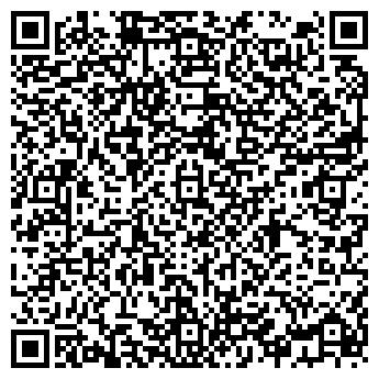 QR-код с контактной информацией организации ЗАГОРОДНАЯ
